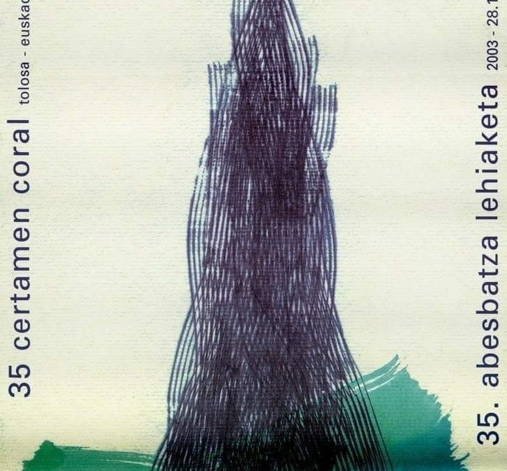 2003 7