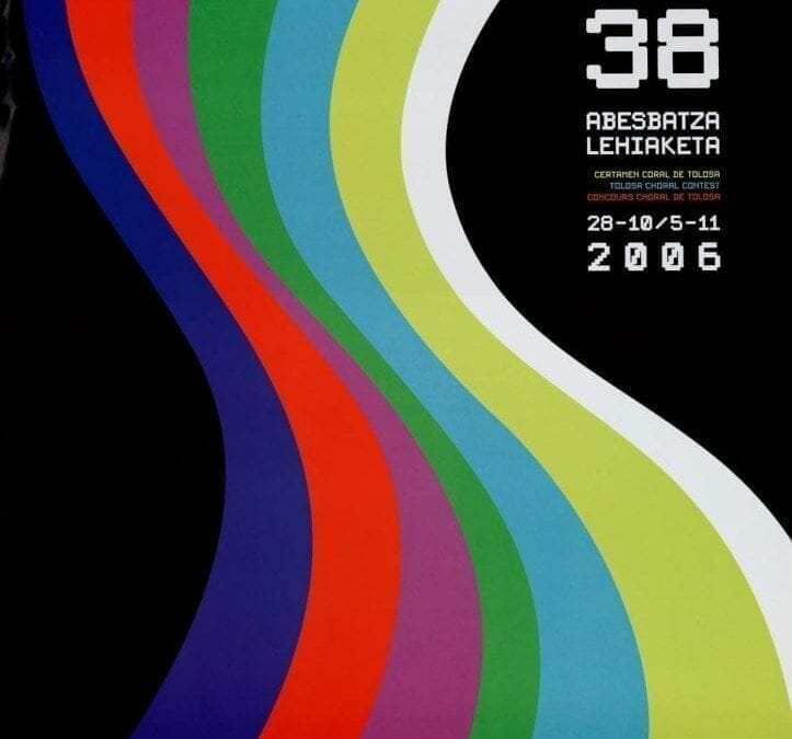 2006 7