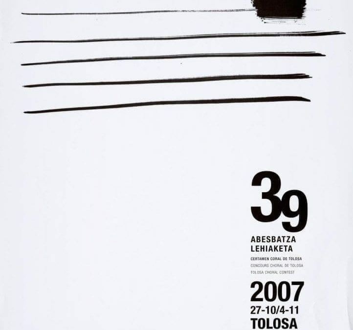 2007 7