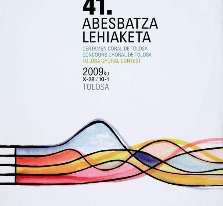 2009 7
