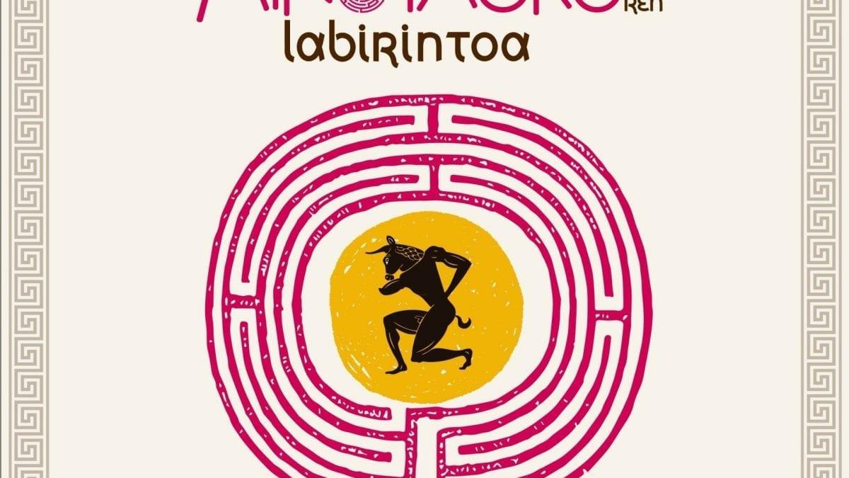 Minotauroaren Labirintoa oroituz: elkarrizketak eta laburpena 15