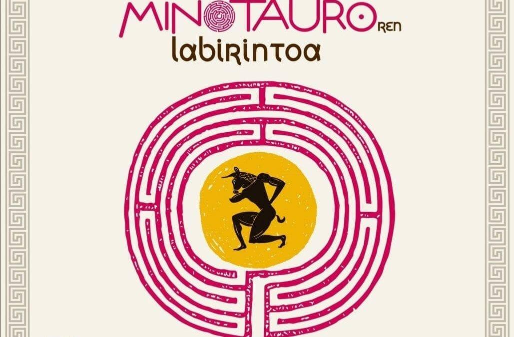 """Recordando """"El Laberinto del Minotauro"""": entrevistas y resumen del espectáculo 15"""